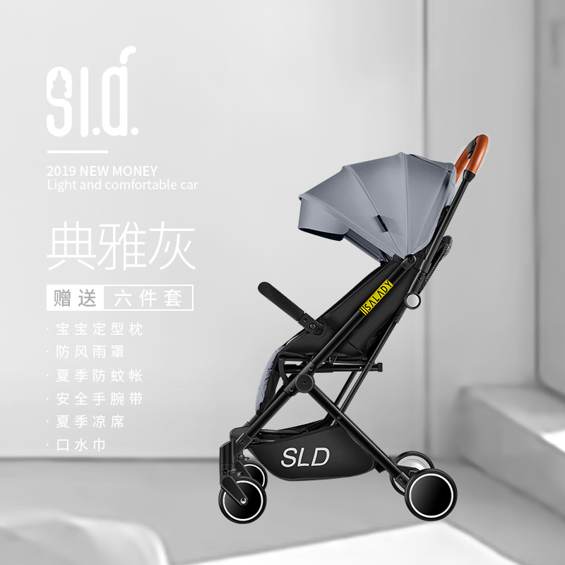 Baby stroller with easy to lie down, extra light with folding baby cart, newborn baby cart.Baby stroller with easy to lie down, extra light with folding baby cart, newborn baby cart.