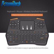 Wireless Keyboard i8 Plus Handheld 2.4G Mini Gaming Air Keyboard & TouchPad For Android Google TV Box XBOX360 Smart TV PC PS3