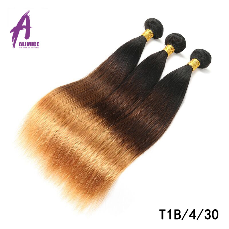 Alimice Brazilian Straight Hair Weave Bundles 1 Piece Only Can Buy 3 Or 4 Bundles Non-remy Natural Color Human Hair Bundles Hair (1)