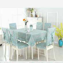 Pastoral style Table Cloth Set Hotel & Home Decorative Tablecloth 9 pcs /set Table Cover+4pcs Chair Cushion +4pcs Chair Covers(China)