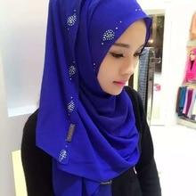 10 цветов шифоновый хиджаб шарф, Женский хиджаб платок на голову с бусинами камни, длинные шали обертывания Джерси мусульманский шарф