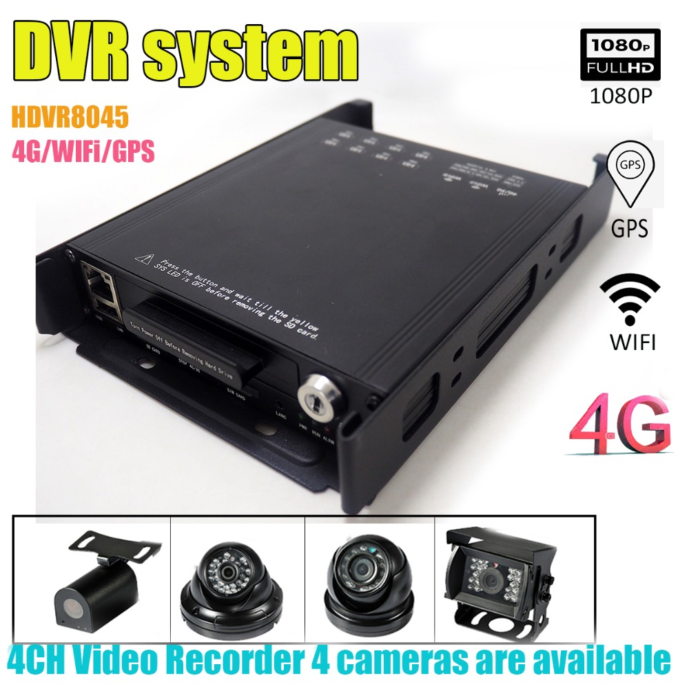 US $484 5 15% OFF|HDVR8045 4ch DVR video recorder with 4 pcs 1080P camera  1920x1080 30fps GPS/WIFI/3G/4G video recording for bus truck Car rental-in