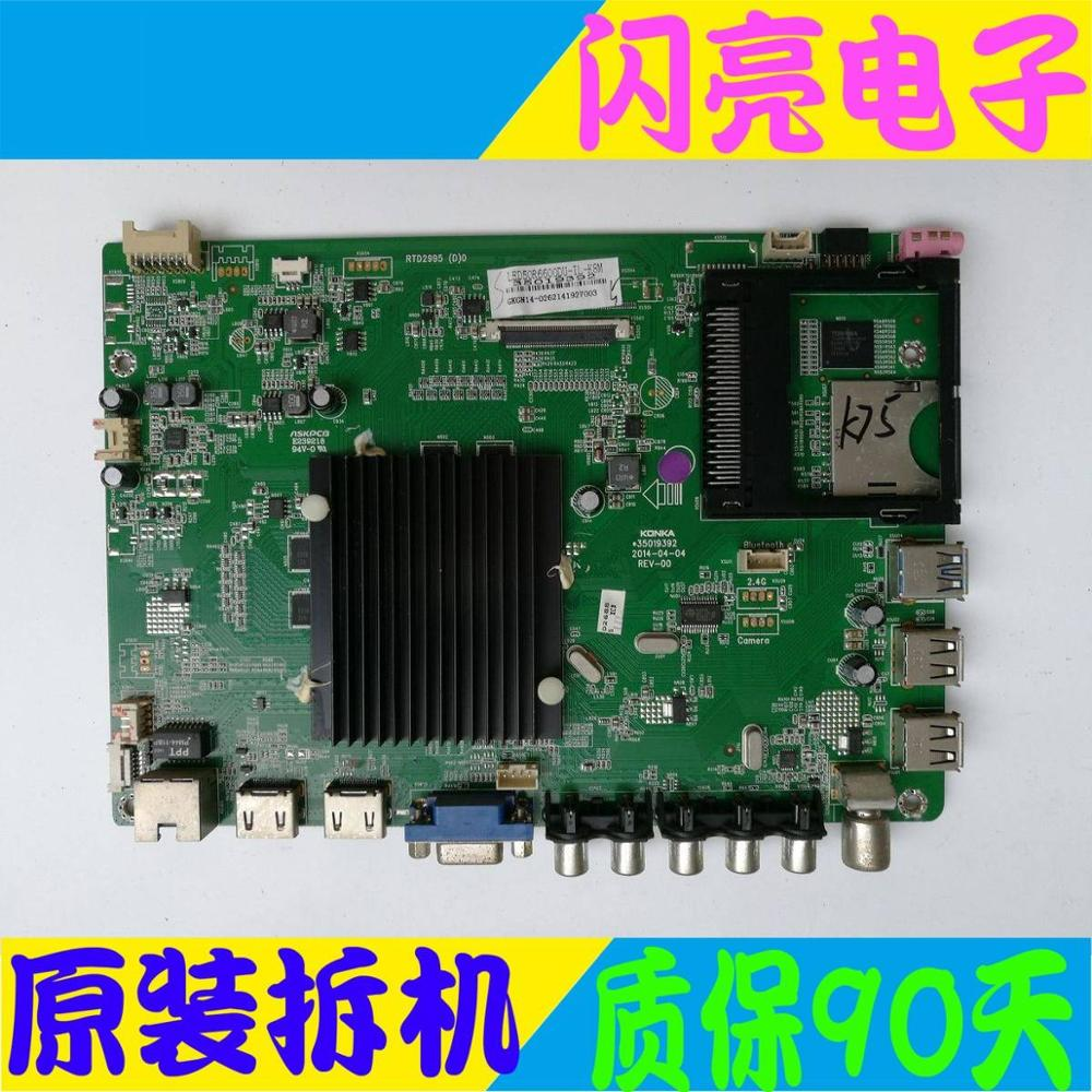 Audio & Video Replacement Parts Strict Main Board Power Board Circuit Constant Current Board Led 50r6600du Motherboard 35019392 35019493 Screen V500dk2-ks1 With The Most Up-To-Date Equipment And Techniques Accessories & Parts