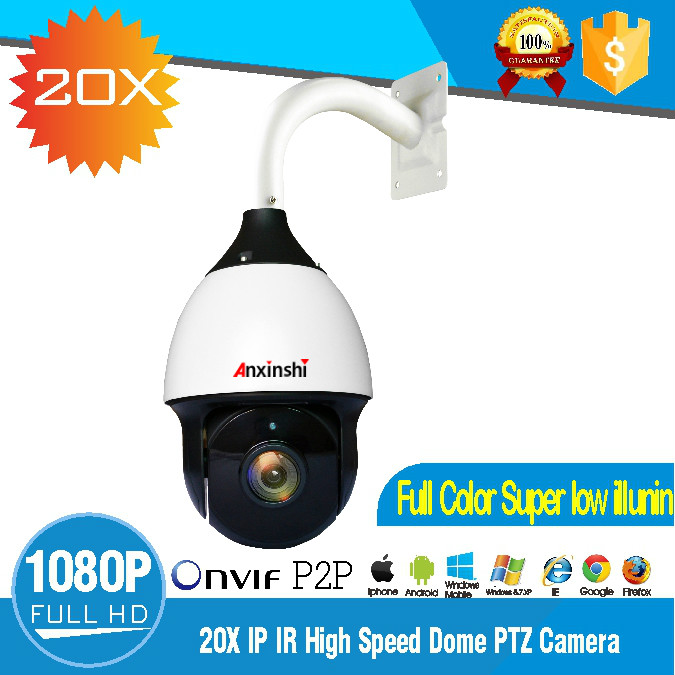 New design Low cost Laser 250M 20x Zoom IP PTZ Camera Security 2MP 1080P IP IR Speed Dome Camera support Onvif 2.4 p2p IP Camea image