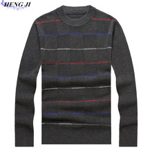 2017 winter new wool sweater, Korean version stripe color round collar and thick sweater, 100% wool, high quality, free shipping