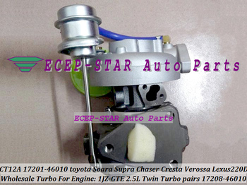 1pc Twin Turbo CT12A 17201 46010 17208 46010 Turbocharger For TOYOTA Soarer Supra Chaser Cresta Mark