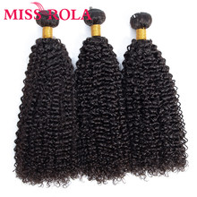 Miss Rola Hair Malaysian Kinky Curly hair Wave bundles 8-26 Inches 100% Human Hair 3 Pcs Non-Remy Hair Extensions Natural Color(China)