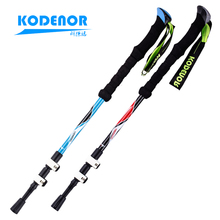 Carbon Fiber Trekking Pole 3 Section Folding Lock Straight Handle Telescopic Walking Stick