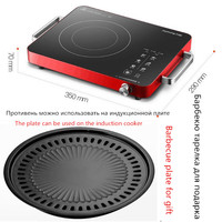 220V Electric Stove Cooking Tea Food Induction Cooker Intelligent Light Wave Furnace One Barbecue Plate for Gift EU/AU/UK/US