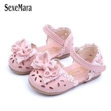 Милые туфли для маленьких девочек; сандалии принцессы с кружевными цветами для новорожденных; дышащие кожаные сандалии для маленьких девочек; C02031