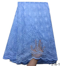Hot sky blue color African net lace fabric with milk fiber material New fashion stones for dresses 216