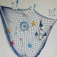 1*2M Mermaid Fishing Net Summer Party Decoration White Blue Shell Starfish Hanging Fishing Net Wall Decor Bachelorette Party-S