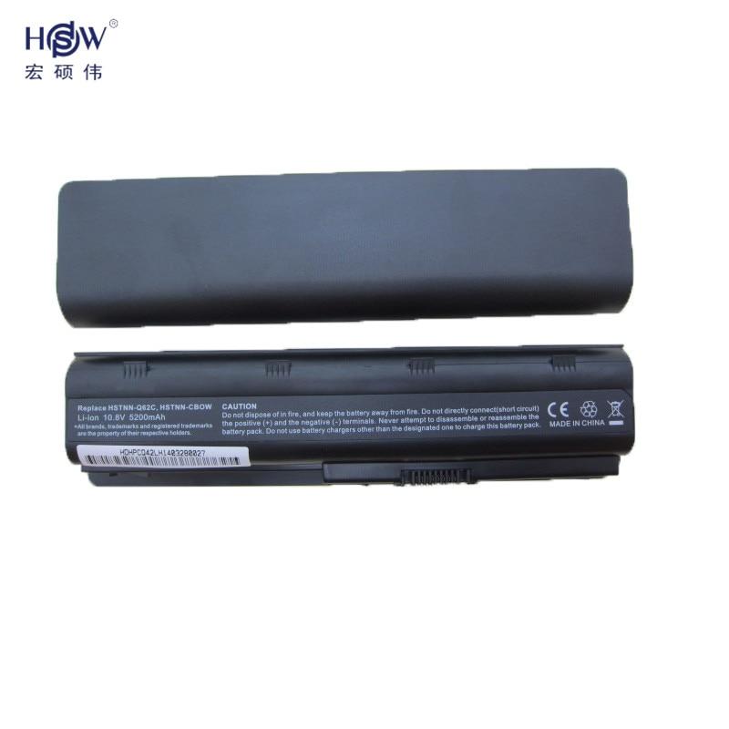 Batería HSW para HP PAVILION DM4 DV3 DV5 DV6 DV7 G6 G7 G7 G62 G62 - Accesorios para laptop - foto 2