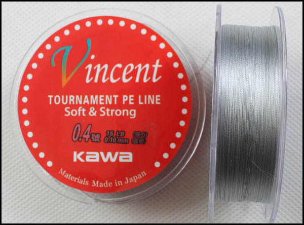 KAWA fishing line, Vincent PE line, PE eight braided, soft and - Fishing