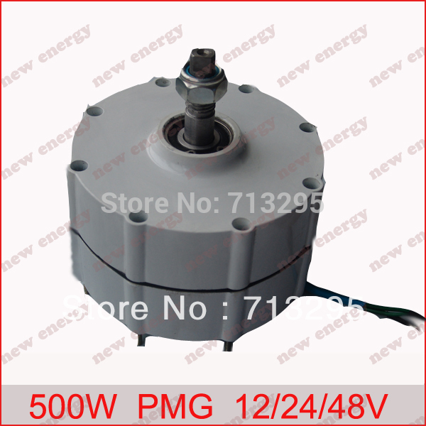 500W 500RPM 24V low rpm rare earth permanent magnet alternator + rectifier ( convert AC to DC) 500w ac 12v 24v 48v brushless rare earth permanent energy generator
