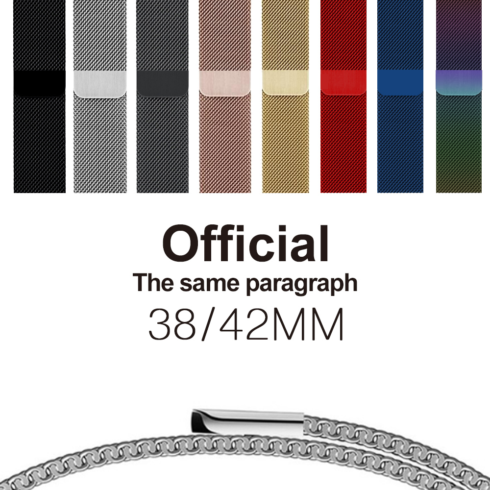 Milanese Loop Strap & Link Bracelet Stainless Steel band For Apple Watch band 42 mm/38 Bracelet wristband for iwatch 1 2 3 MUSEN eastar milanese loop stainless steel watchband for apple watch series 3 2 1 double buckle 42 mm 38 mm strap for iwatch band