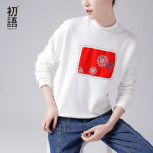 Toyouth 2017 Autumn New Embroidery Patchwork Thicken Warm O-Neck Sweatshirts Casual Pullovers