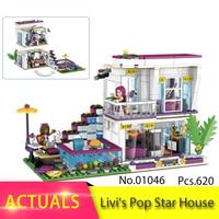 LEPIN Girls Friend 01046 620pcs The Livi S Pop Star House Building Blocks Bricks Education Toys