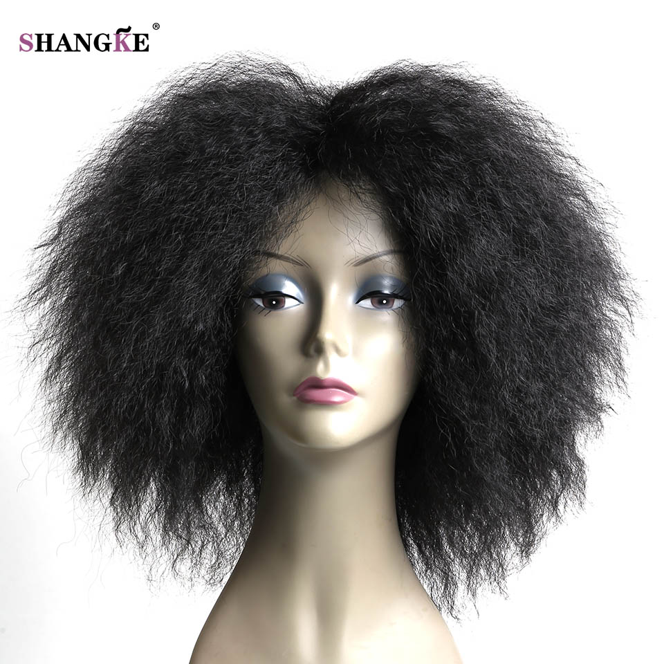 SHANGKE 6.5 Inch 120g/pcs Hair Fluffy Kinky Curly  Wigs Heat Resistant Synthetic Cosplay Wig For  Women