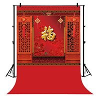 5x7ft Happy New Year Chinese Family Polyester Photo Background Portrait Backdrop