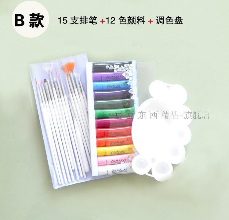 Oumaxi Acrylic Paint Kit