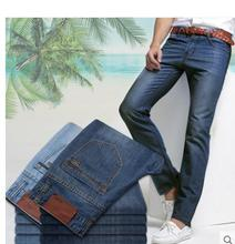 Hot!Free shipping !!!2015 new men big yards jeans more elastic casual pants, cultivate one's morality men's fat pants