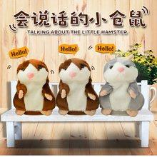 Hot like sell 15cm kawaii talking hamster plush toys lovely hamster dolls Birthday present Children's day gift