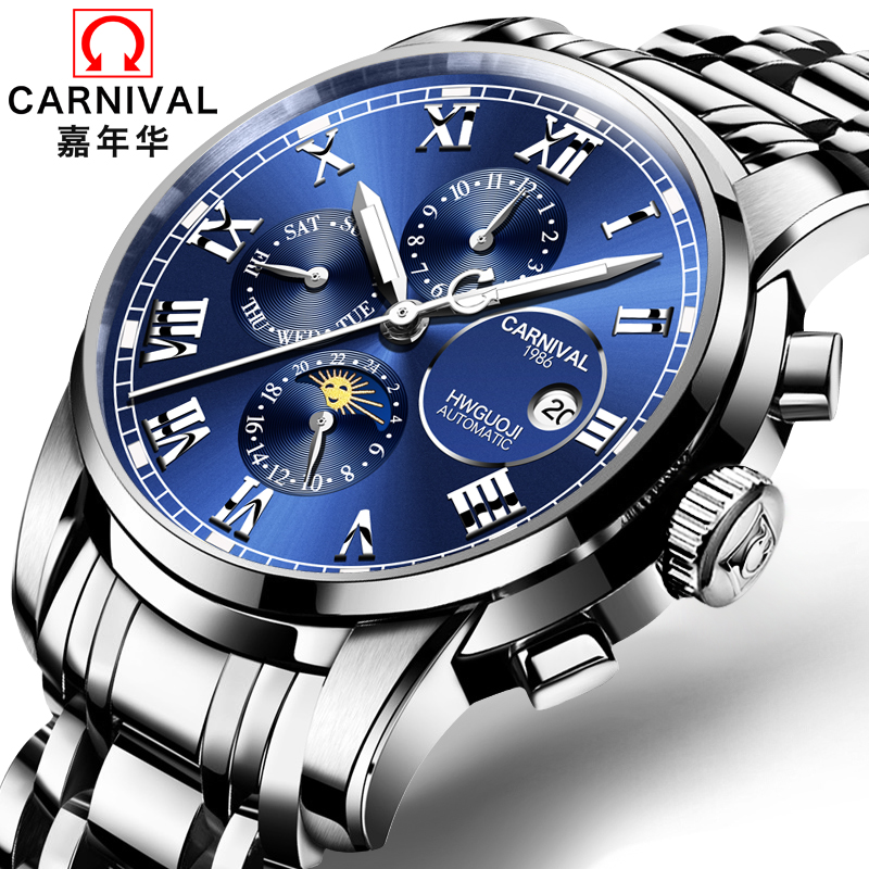 CARNIVAL Mechanical Watch Mens Automatic Moon Phase Calendar Week Month Waterproof Men Watches Relogio Masculino Zegarki