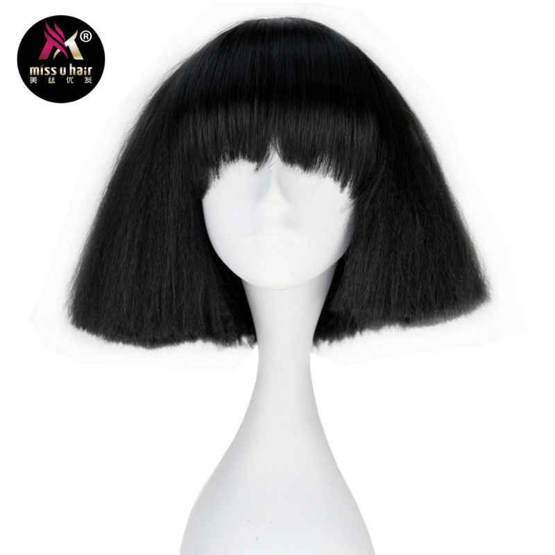 c2c4cd09f8dfc4 ... Miss U Hair Girl Short Kinky Straight Taro Wig Synthetic Party Hair  Black Blonde Red White ...