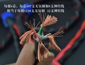 Image 5 - Провод для колонок, аудио кабель, профессиональный Hi Fi провод для колонок, 4N бескислородная медь, банан, Y вилка