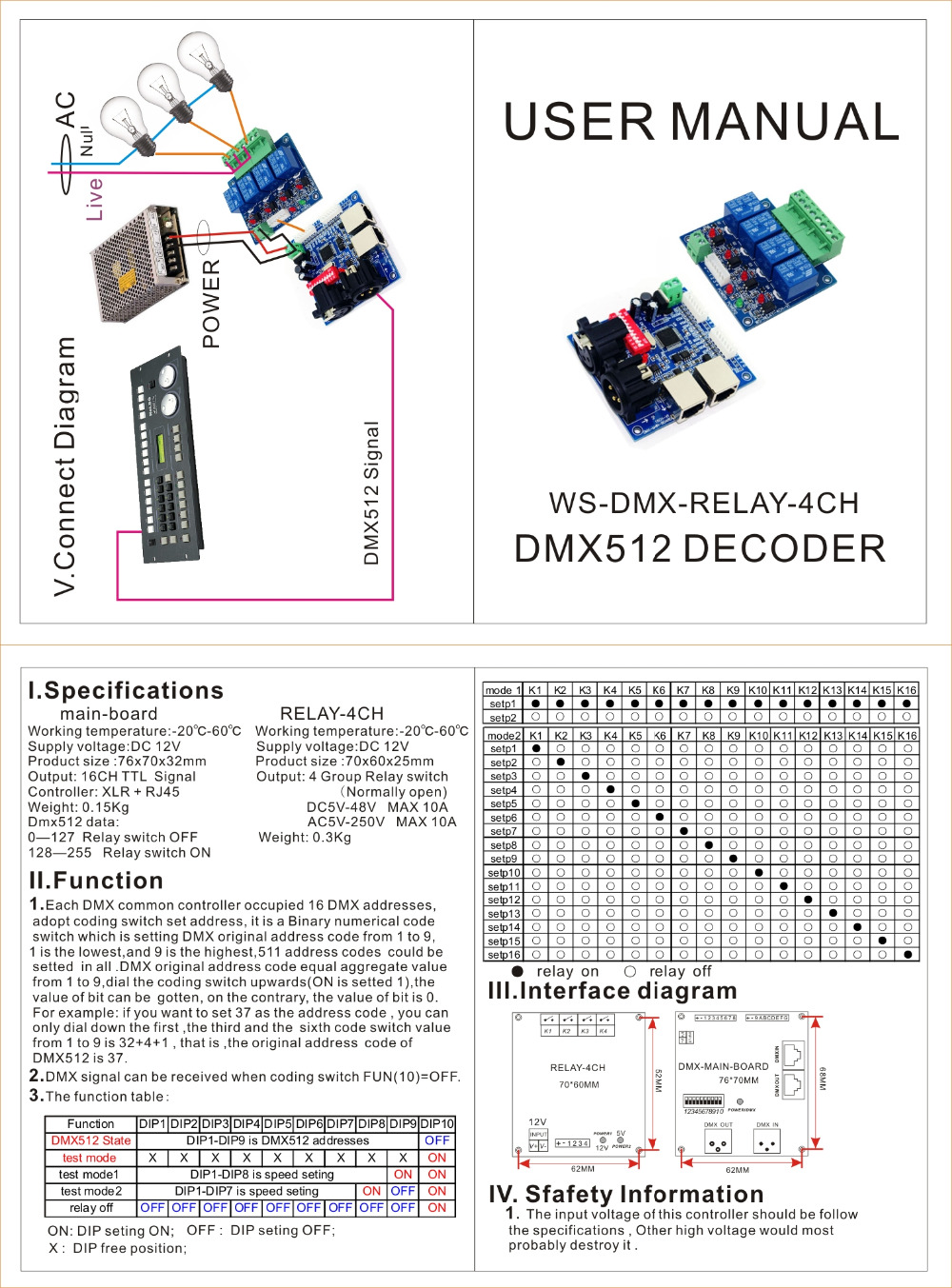 Dc12v 3ch 4ch 6ch 8ch 12ch 16ch Relay Switch Dmx512 Controller Xrl Schematic Normally Open Dmx