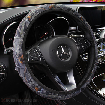 Steering Wheel Handle Covers Camouflage Swimsuit Material SBR anti-skid Elastic Band No Inner Ring Style Universal Car New image