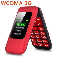 Unlock 3G WCDMA Flip Senior Feature Mobile Phone Dual Display SOS Quick Call DV