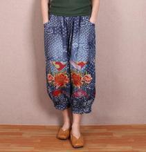 Embroidery pants harem unfastened denim denims informal elastic waist informal capris nationwide pattern chinese language model excessive waist spi0701
