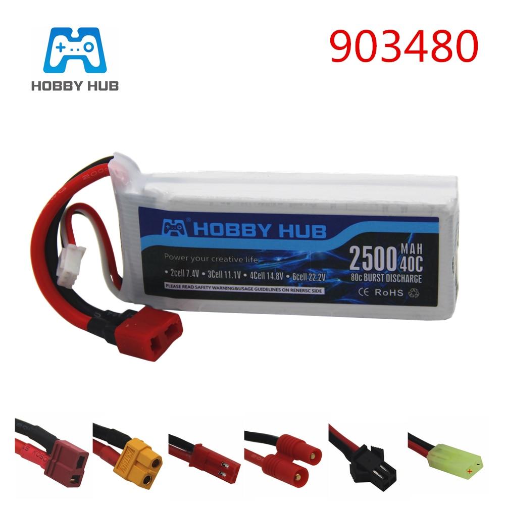 7.4v 2500mAh 40c Lipo Battery For Syma X8C X8W X8G X8 RC Quadcopter 12428 12423 Car Parts 7.4 V 903480 Toys Battery