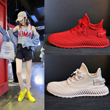 Women Sneakers 2019 Spring Autumn Vulcanized Shoes Ladies Casual Shoes Breathable Walking Mesh Flat Shoes Tenis Feminino 2018 new women sneakers vulcanized shoes ladies letter casual shoes breathable walking mesh flat shoes tenis feminino