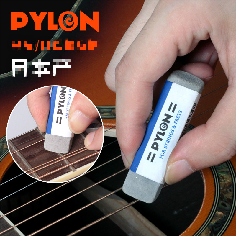 PYLON Rubber Eraser for Guitar Strings and Fret Wires Cleaning Brush Rust Remover, Made in Japan genetic variation for stem rust resistance in spring wheat