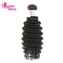 Brazilian Deep Wave Bundles 1PCS 100% Human Hair Weaving Natural Color 10-26 Queen Mary Non-Remy Hair Bundles Free Shipping