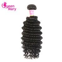 Fashion Learder Brazilian Deep Wave 1PC Hair Weave Bundles 100 Human Hair Weaving Natural Color Non