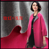 Double Sided Two Color Cashmere Fabric Autumn And Winter Cashmere Wool High End Export Coat Wool