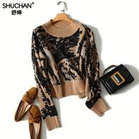 Shuchan Winter 2018 New 100% Cashmere Knitwear Sweaters Ladies Fashion O neck Sweaters Women Jumpers Knitted Pattern Pullovers
