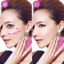 [3 pieces a lot]LAMILEE Rose Eye Cream Moisturizing Replenishment Remove pouch Lighten Dark Circles Wrinkles Care