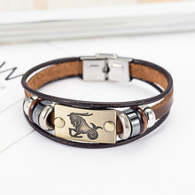 Fashion 12 Zodiac Signs Bracelet With Stainless Steel Clasp
