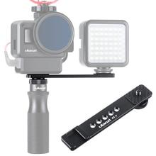 Ulanzi PT 7 Vlog 확장 마운트 바 브라켓 차가운 신발 1/4 나사 LED 비디오 라이트 마이크 Gopro Vlogging 마운트