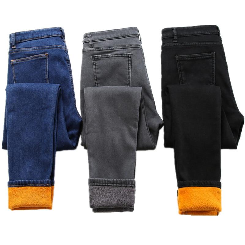 Plus Velvet Thicker Women   Jeans   Warm High Waist Trousers Pants Stretch Denim   Jeans   Pants Vintage Winter Skinny Pencil   Jeans   Q780