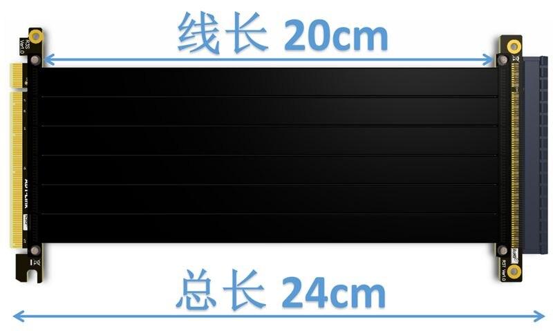 Riser PCI Express PCI-E 16x à PCIE 3.0x16 Riser câble de carte graphique 20 cm-1 m pour GTX1080TI firepro w7100, quadro K1200 VEGA64