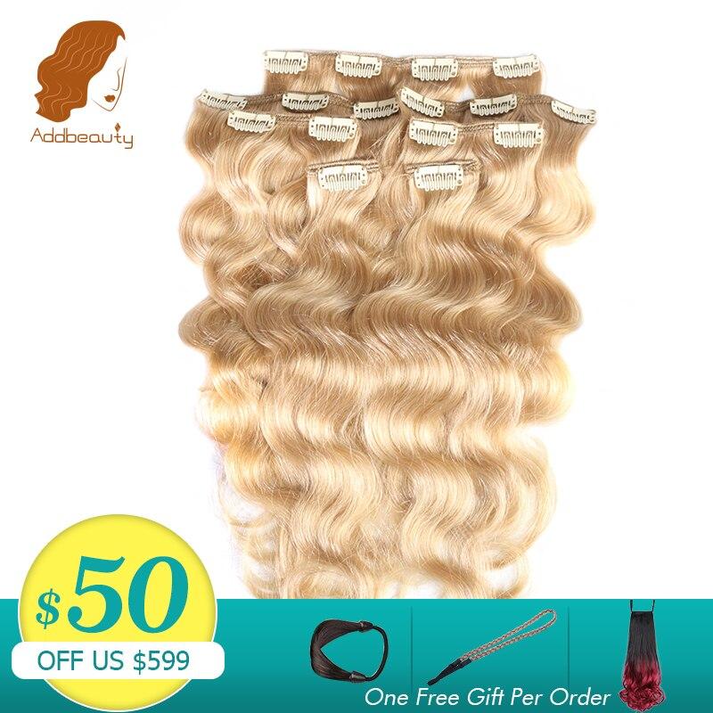 Addbeauty 120G ensemble de tête complète #613 #27 couleur naturelle fait à la Machine Remy cheveux vague de corps 7 pièces/ensemble Clip dans les Extensions de cheveux humains