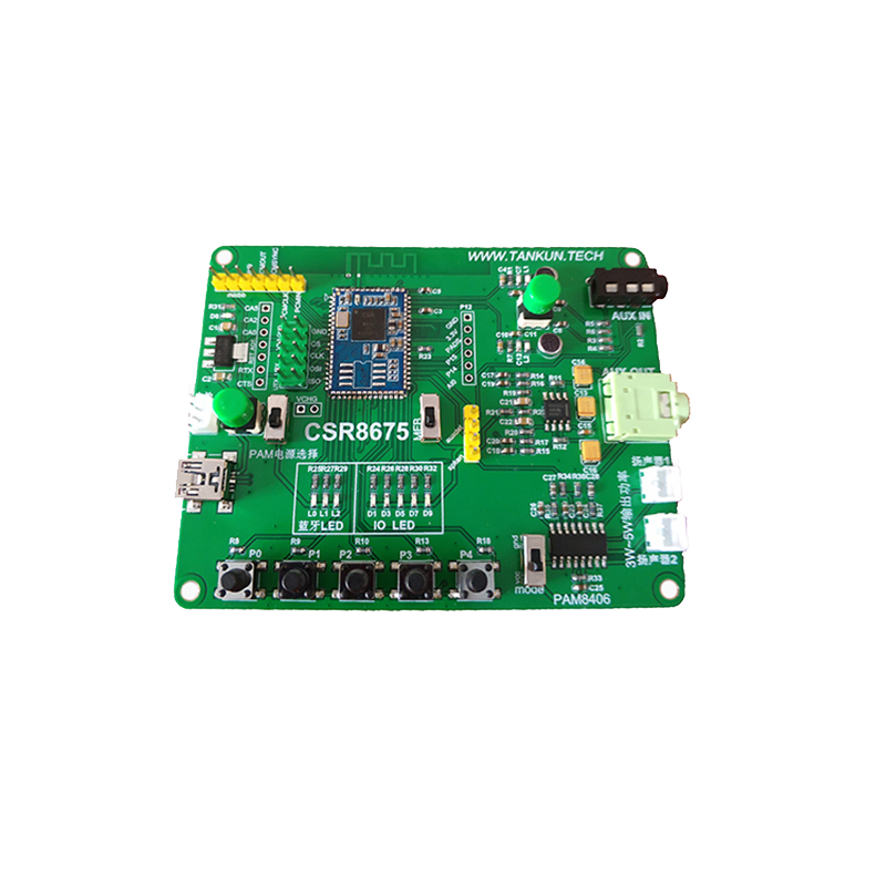 Image 2 - Csr8675 Bluetooth audio development board headphone audio amplifier 5.0APTXHD better than LADC-in Replacement Parts & Accessories from Consumer Electronics