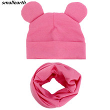 New Children Hat Scarf Set Baby Cute Ears Caps Beanies High Quality Boys Girl Cotton Sets Kid Hats Collar Photo Props