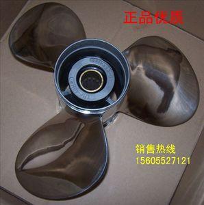 Image 3 - ฟรีเรือสแตนเลสใบพัดสำหรับY Amahaฮอนด้าHideaมอเตอร์เครื่องยนต์2จังหวะ40 55HP, 4จังหวะ60HP 13นิ้ว11 1/8 * 13 G